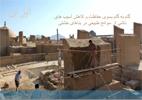 Restoration of Tayibi house - Arabic version